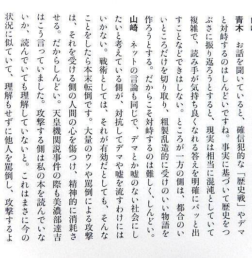 06熱風.jpg