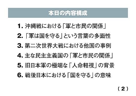 0821ブログ用04.jpg