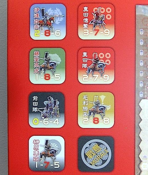 15中国ウォーゲーム2s.jpg