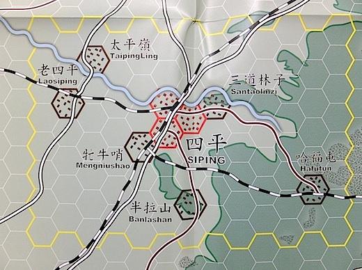 19台湾ウォーゲーム3s.jpg