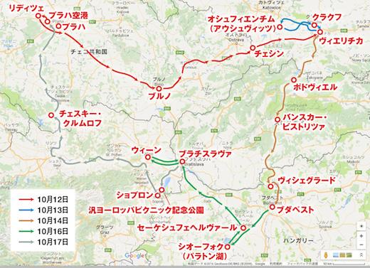 38中欧ドライブ地図2s.jpg