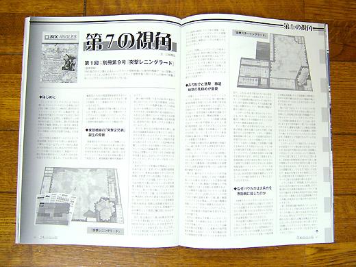 CMJ4.JPG