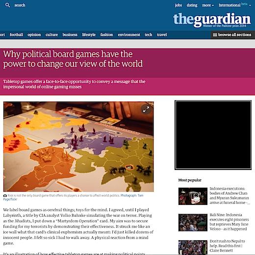 ガーディアンゲーム記事.png