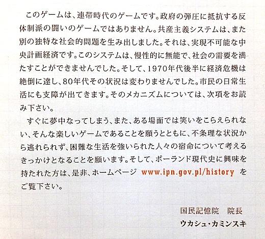 コレイカ4.jpg