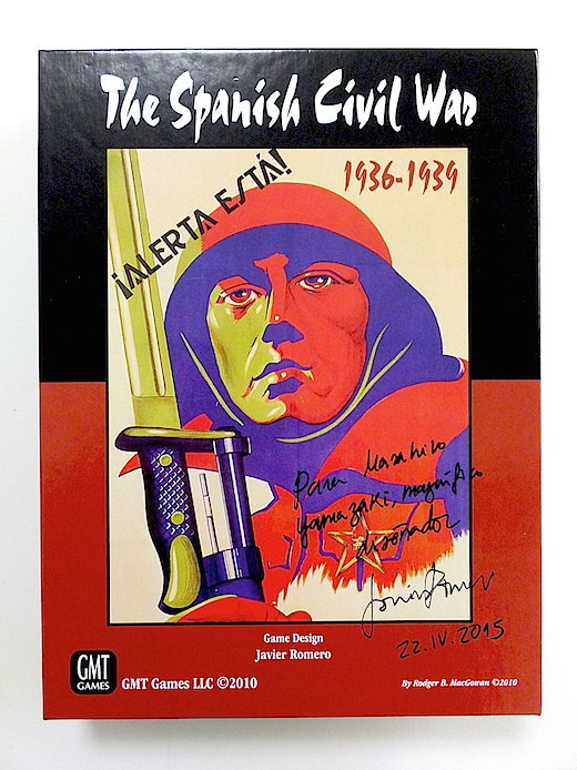 スペイン内戦1s.png