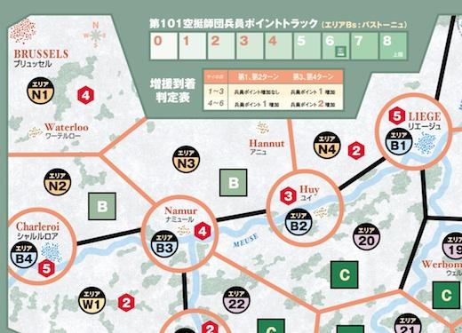 バルジマップ3s.jpg