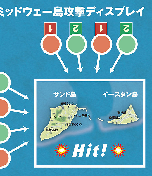 ミッドウェー島520.jpg