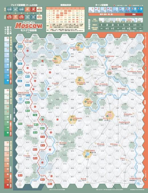 モスクワマップ1s.jpg