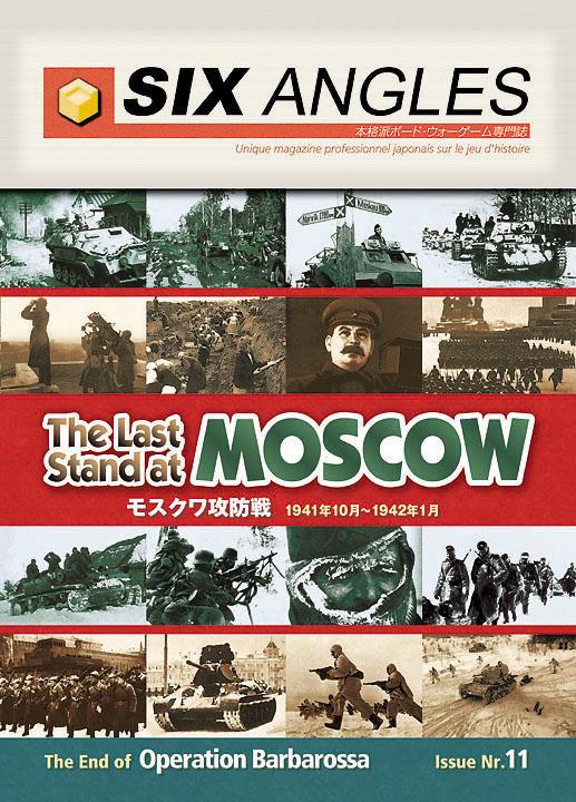 モスクワ表1.jpg