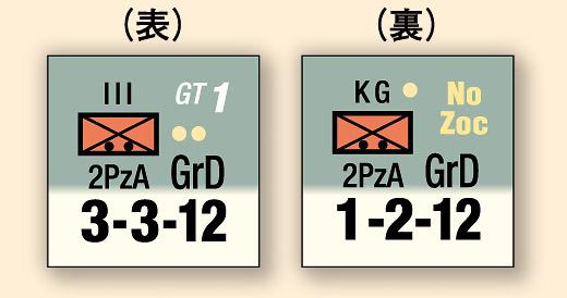 モスブログ用GD.jpg