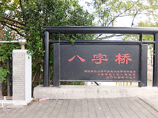 上海南京04.png