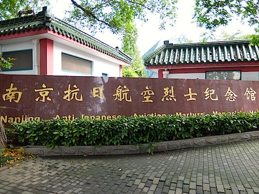 上海南京13.png
