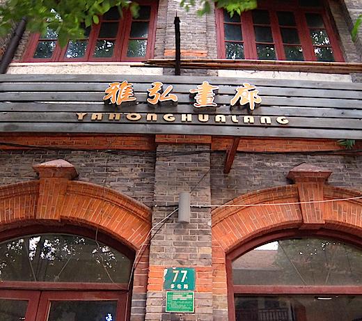 上海南京19.png
