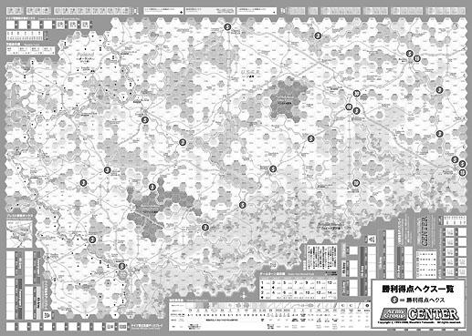 勝利得点地図.jpg