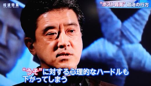 報道特集4s.jpg
