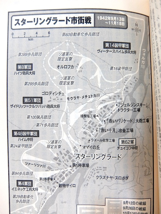 独ソ戦史4s.jpg