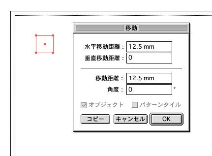 私塾0420_03.jpg