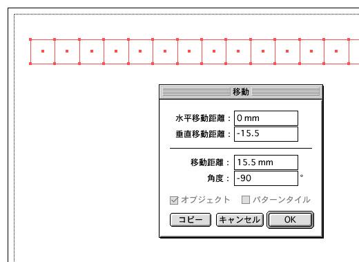 私塾0420_06.jpg