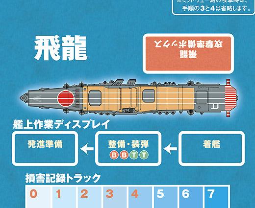 飛龍520.jpg