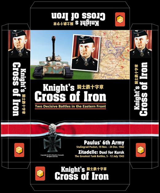 KCOI_box2.jpg