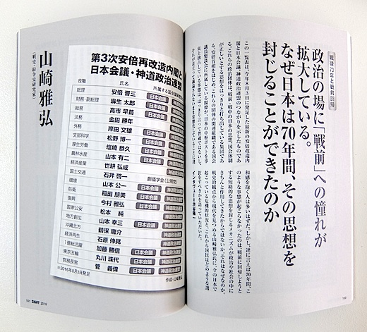 SIGHT記事1s.jpg