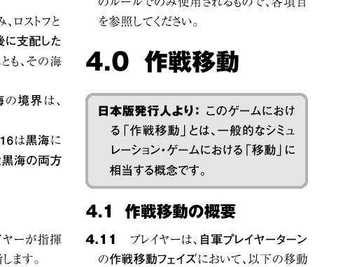SNOルール説明01.jpg