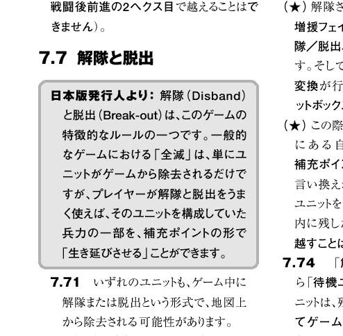 SNOルール説明05.jpg