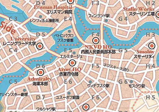 asslenmap06.jpg