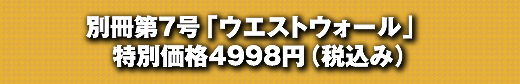 blogsale2.jpg