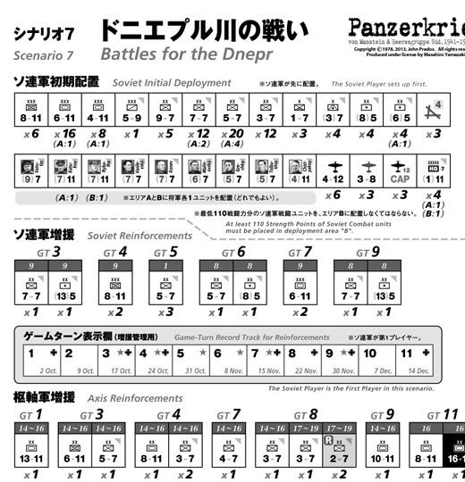 chart4_front520b.jpg