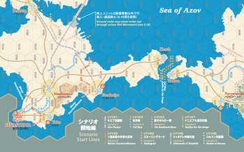 panzerkrieg_map06.jpg