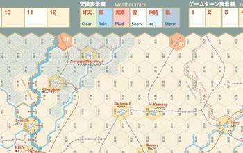 panzerkrieg_map09.jpg