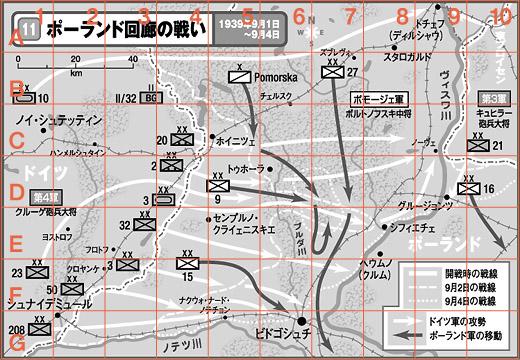 polandmap01s.jpg