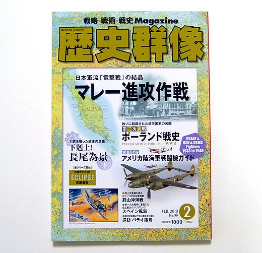 rg99.JPG