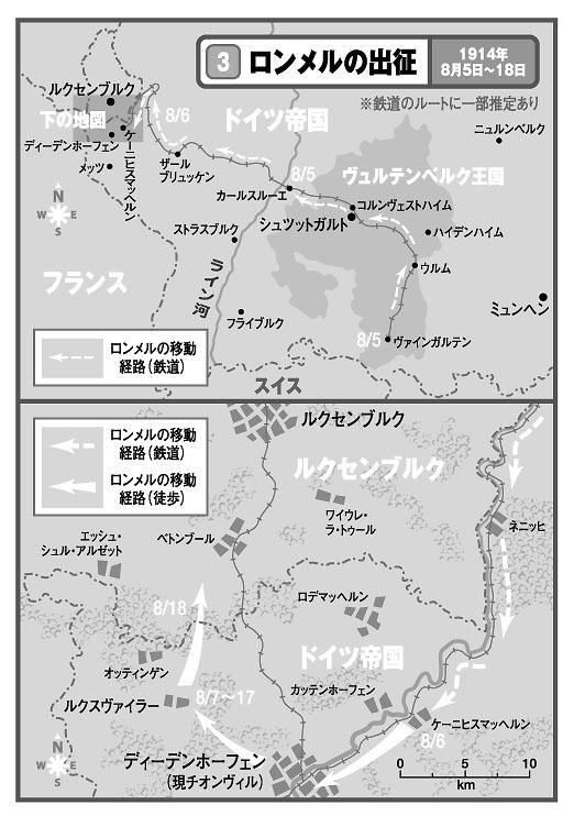 rommelmap3.jpg