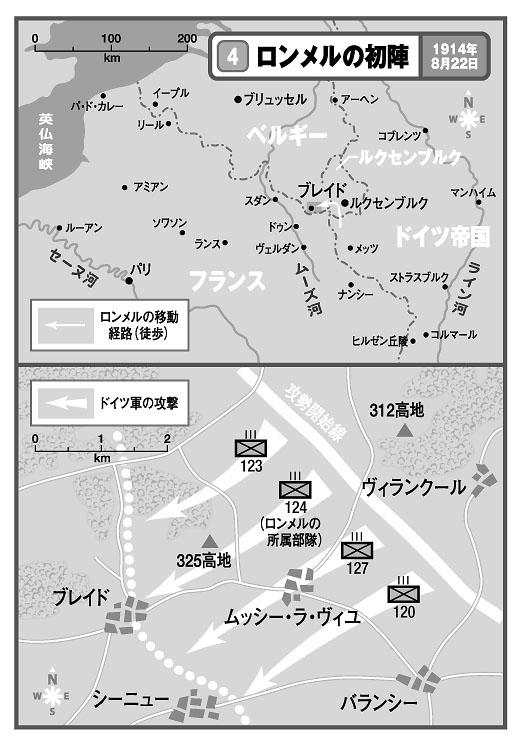 rommelmap4.jpg