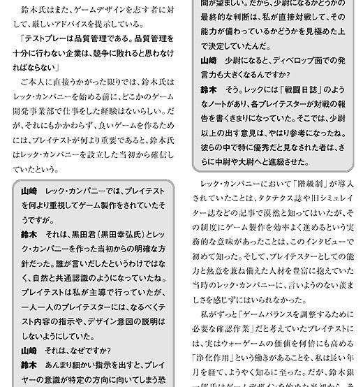 sa10suzuki2.jpg