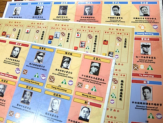 22台湾ゲーム.jpg