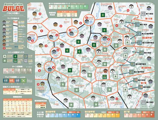 バルジ地図見本1s.jpg