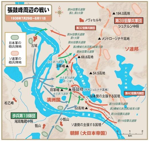 張鼓峰事件地図SNS用s.jpg