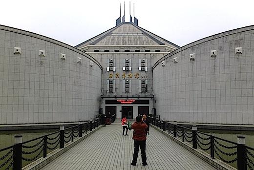 虎門海戦博物館1s.jpg