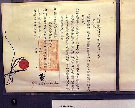 香港海防博物館8w.jpg